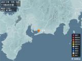 2011年07月05日11時46分頃発生した地震