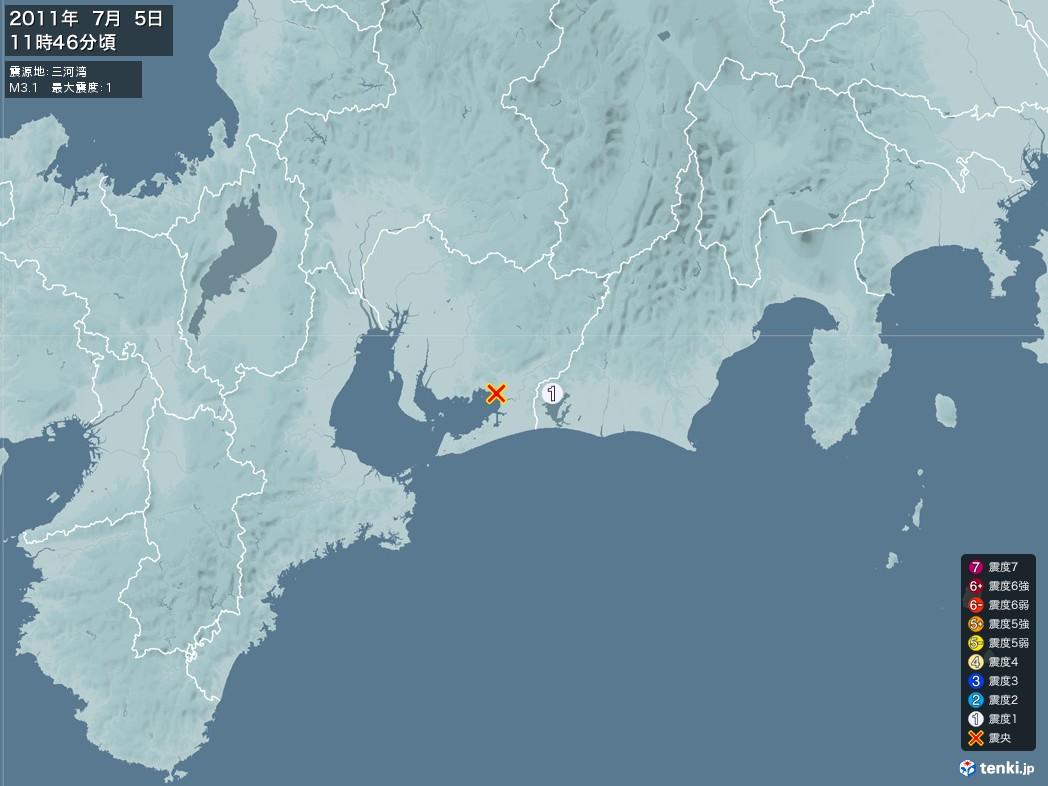 地震情報 2011年07月05日 11時46分頃発生 最大震度:1 震源地:三河湾(拡大画像)