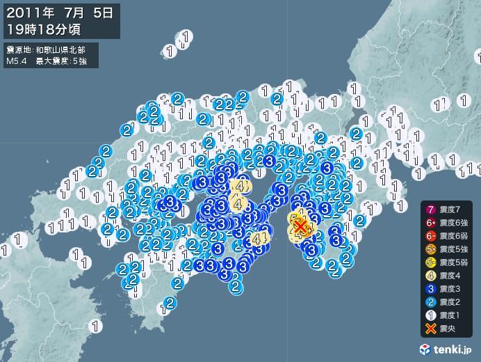 地震情報(2011年07月05日19時18分発生)