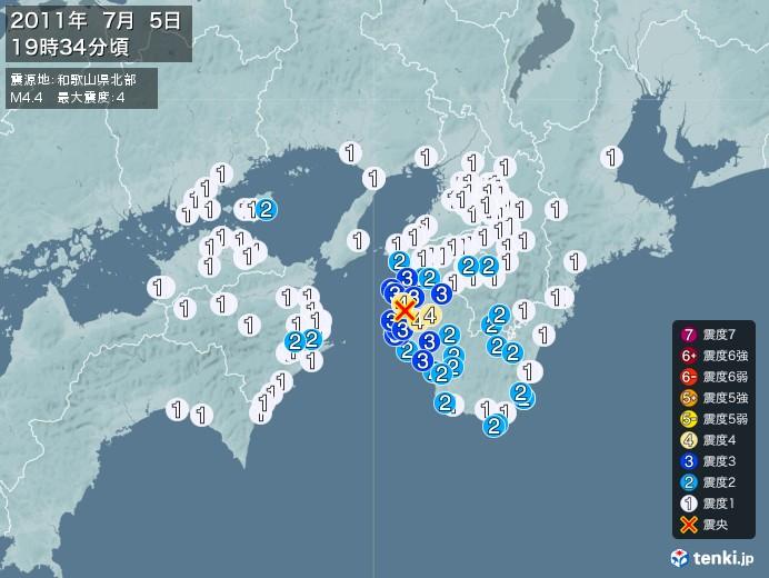 地震情報(2011年07月05日19時34分発生)