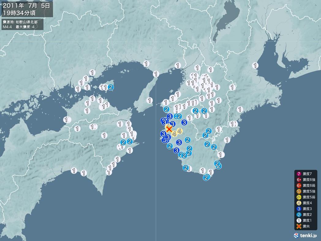 地震情報 2011年07月05日 19時34分頃発生 最大震度:4 震源地:和歌山県北部(拡大画像)