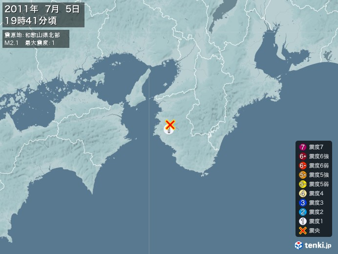 地震情報(2011年07月05日19時41分発生)