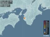 2011年07月05日20時53分頃発生した地震