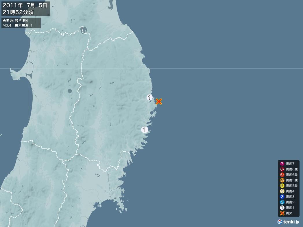 地震情報 2011年07月05日 21時52分頃発生 最大震度:1 震源地:岩手県沖(拡大画像)
