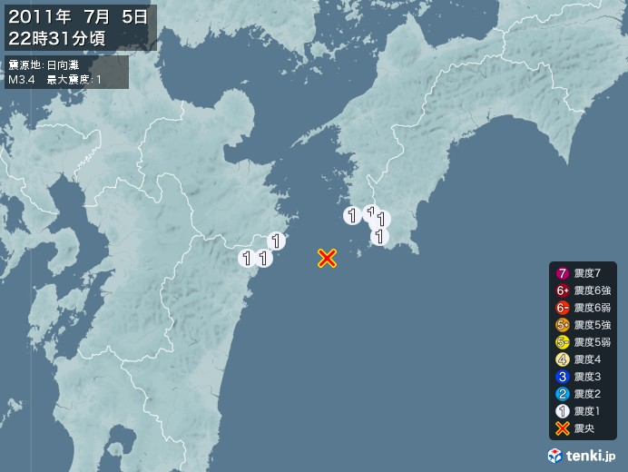 地震情報(2011年07月05日22時31分発生)