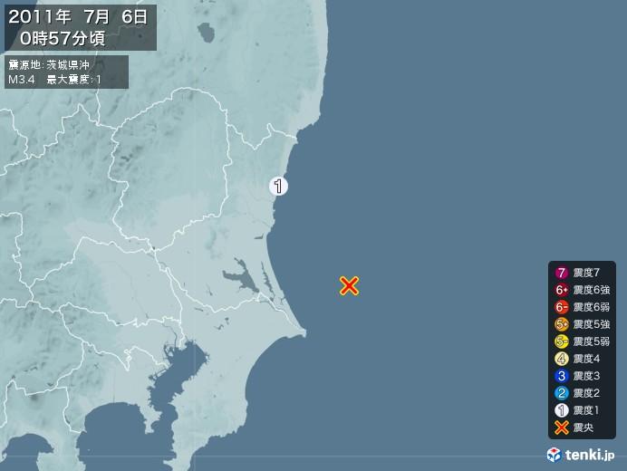 地震情報(2011年07月06日00時57分発生)