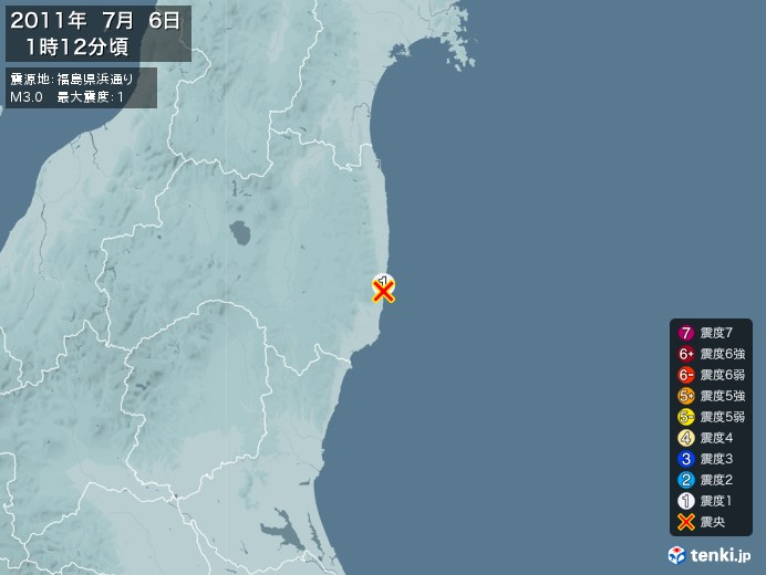 地震情報(2011年07月06日01時12分発生)