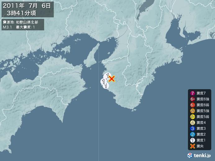 地震情報(2011年07月06日03時41分発生)