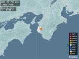2011年07月06日03時41分頃発生した地震