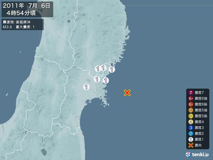 地震情報(2011年07月06日04時54分発生)