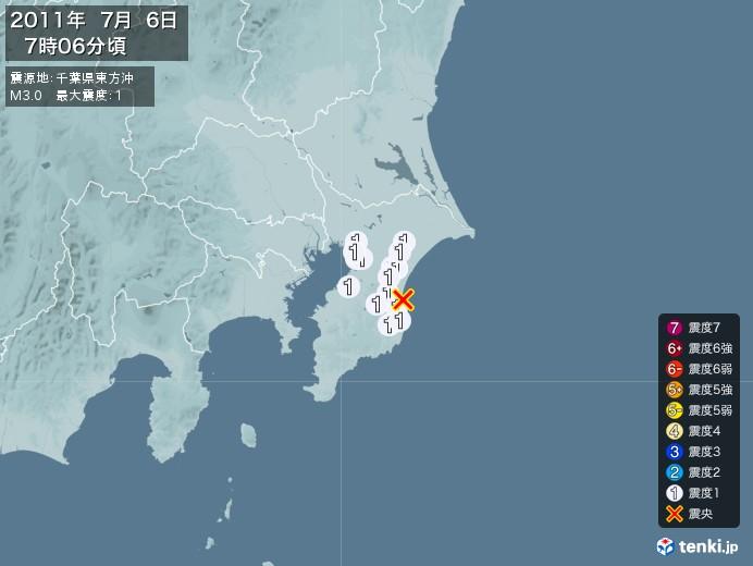 地震情報(2011年07月06日07時06分発生)