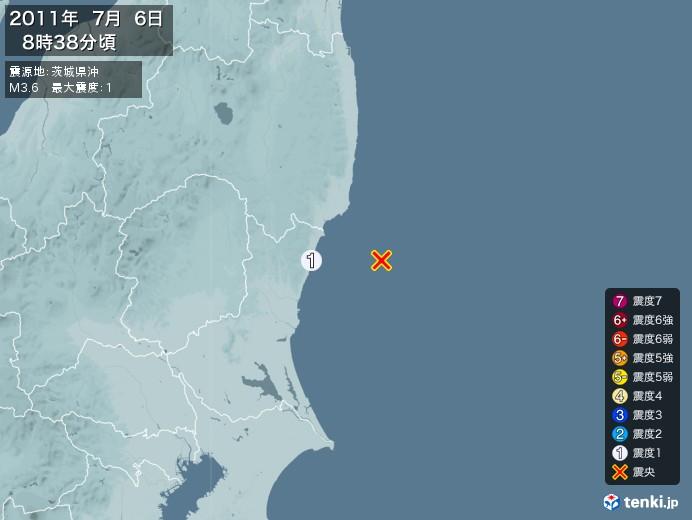 地震情報(2011年07月06日08時38分発生)