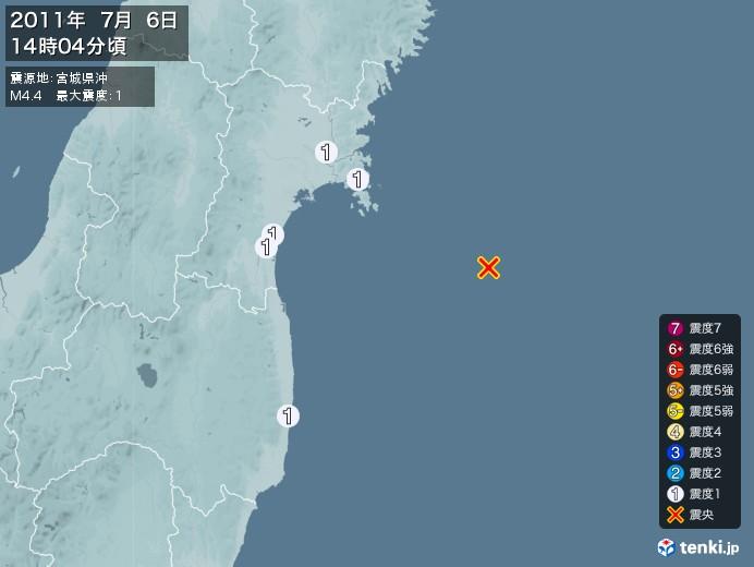 地震情報(2011年07月06日14時04分発生)