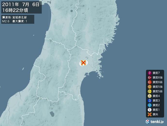 地震情報(2011年07月06日16時22分発生)