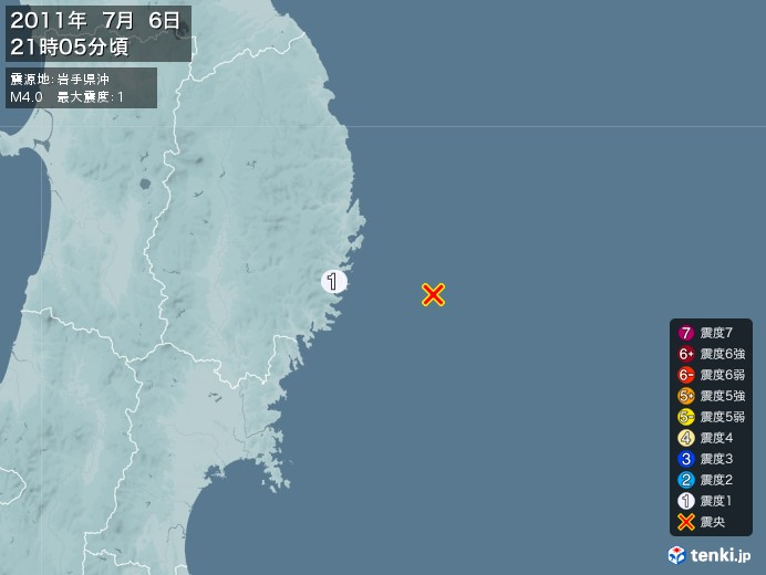地震情報(2011年07月06日21時05分発生)