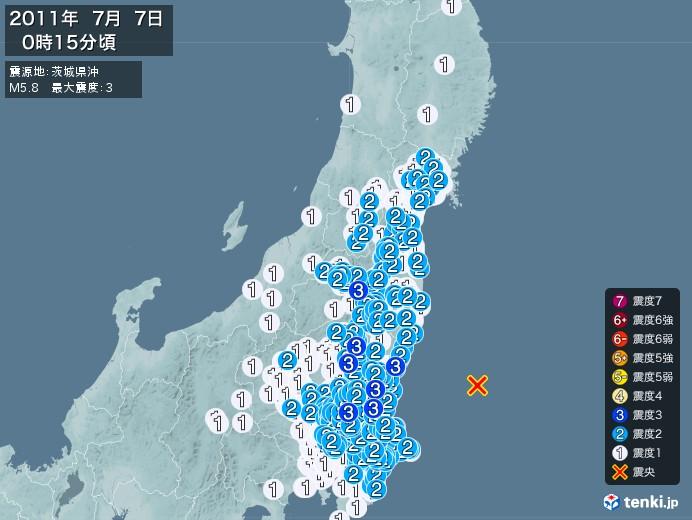 地震情報(2011年07月07日00時15分発生)