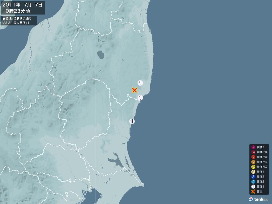地震情報 2011年07月07日 00時23分頃発生 最大震度:1 震源地:福島県浜通り(拡大画像)