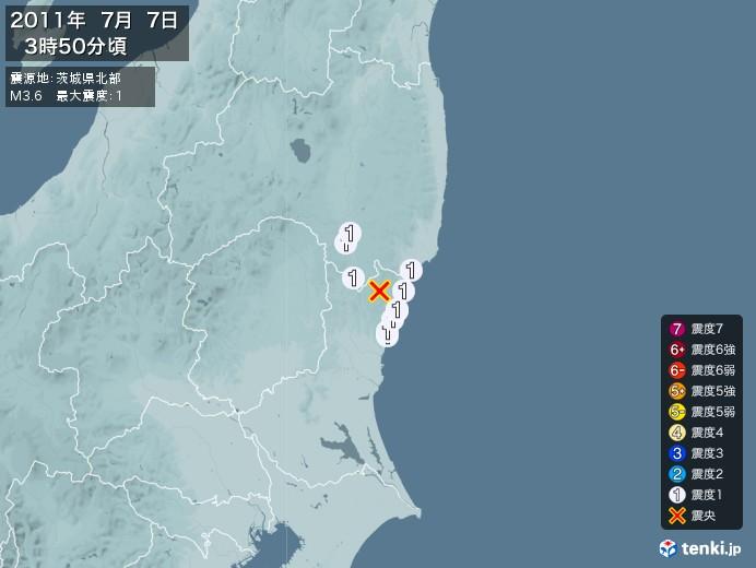 地震情報(2011年07月07日03時50分発生)