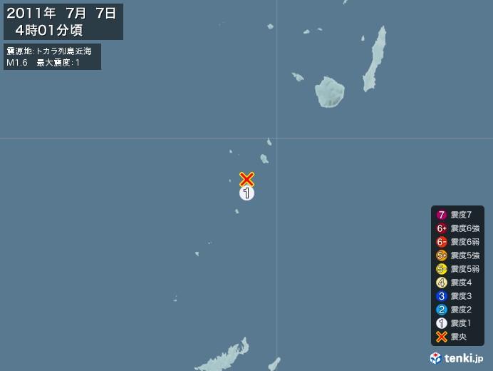 地震情報(2011年07月07日04時01分発生)