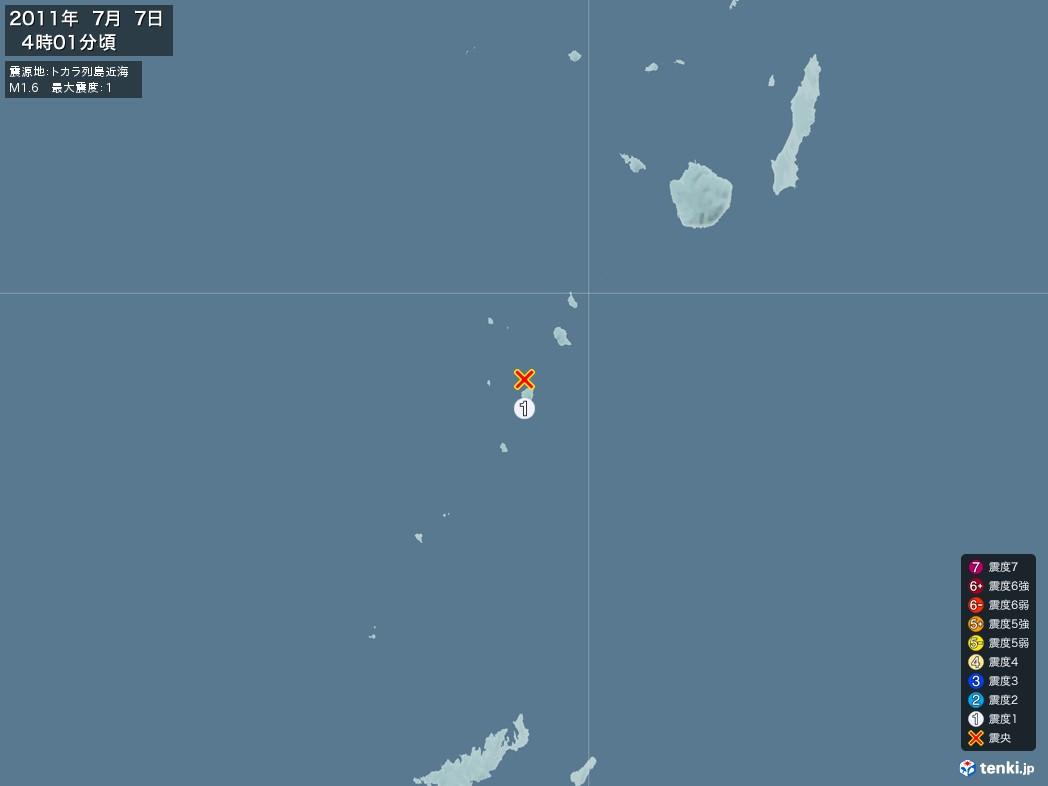 地震情報 2011年07月07日 04時01分頃発生 最大震度:1 震源地:トカラ列島近海(拡大画像)