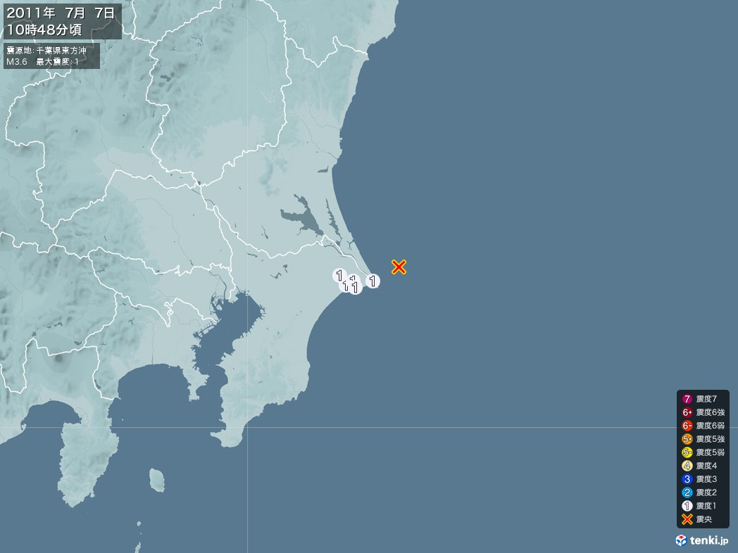 地震情報 2011年07月07日 10時48分頃発生 最大震度:1 震源地:千葉県東方沖(拡大画像)