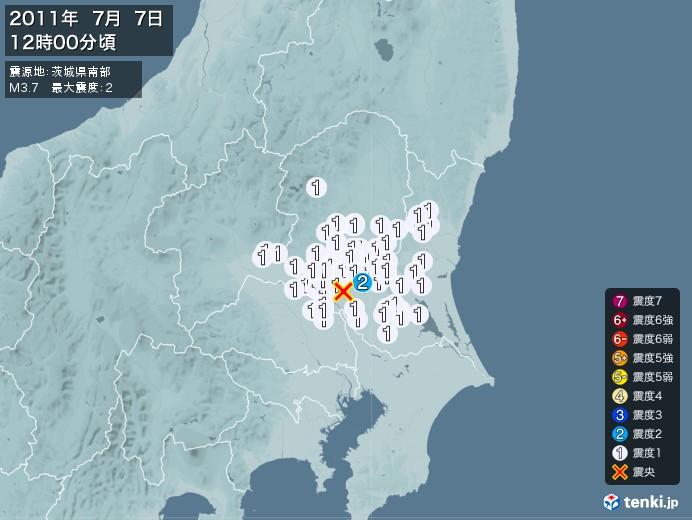 地震情報(2011年07月07日12時00分発生)