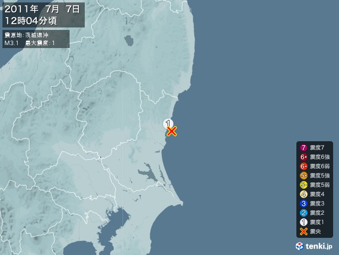 地震情報(2011年07月07日12時04分発生)
