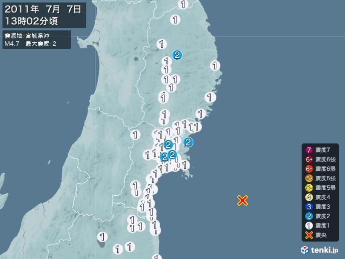 地震情報(2011年07月07日13時02分発生)