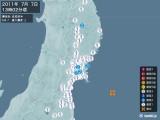 2011年07月07日13時02分頃発生した地震