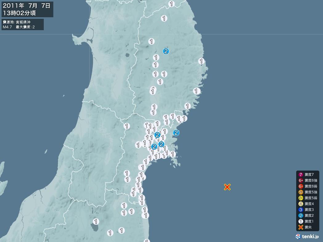 地震情報 2011年07月07日 13時02分頃発生 最大震度:2 震源地:宮城県沖(拡大画像)