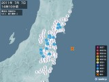2011年07月07日14時10分頃発生した地震