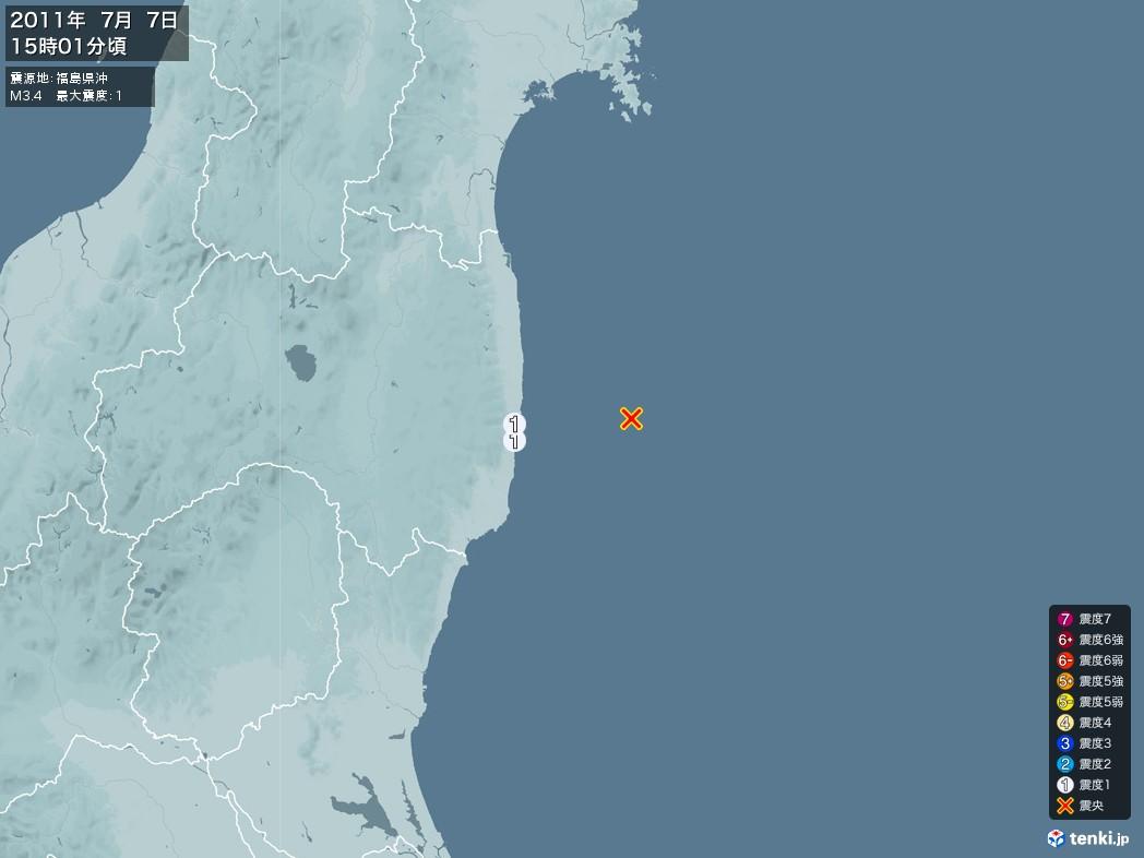 地震情報 2011年07月07日 15時01分頃発生 最大震度:1 震源地:福島県沖(拡大画像)