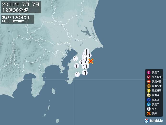 地震情報(2011年07月07日19時06分発生)