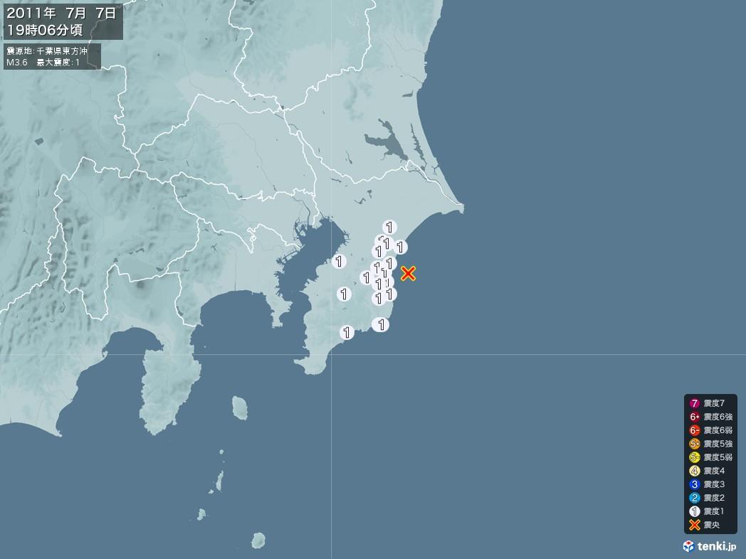 地震情報 2011年07月07日 19時06分頃発生 最大震度:1 震源地:千葉県東方沖(拡大画像)