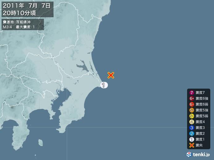 地震情報(2011年07月07日20時10分発生)