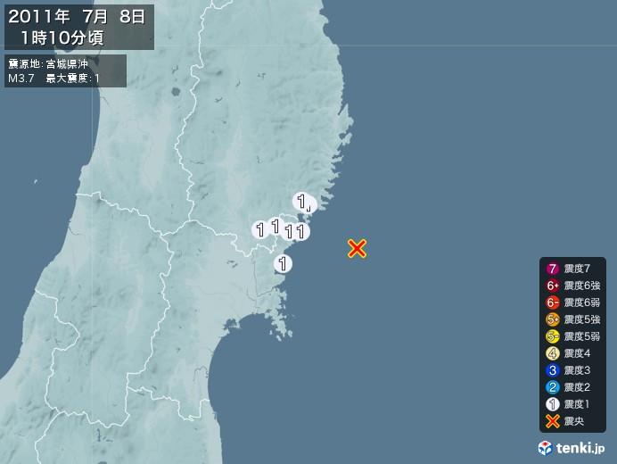 地震情報(2011年07月08日01時10分発生)