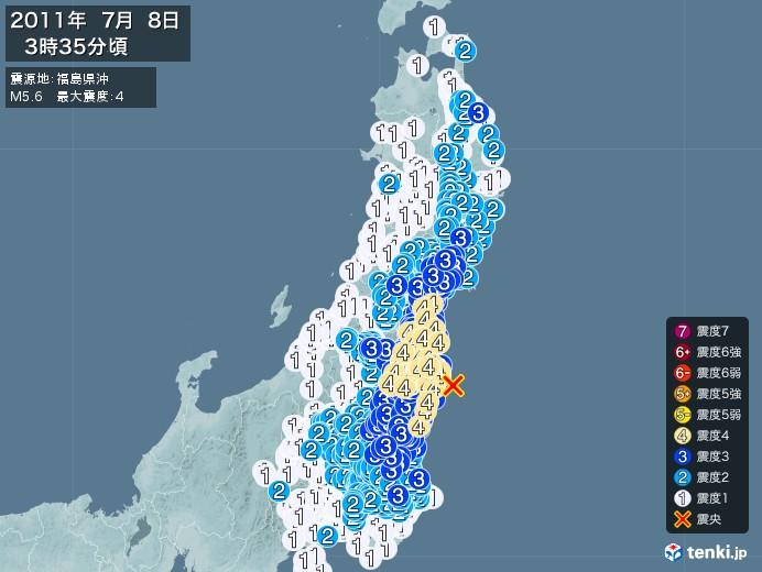地震情報(2011年07月08日03時35分発生)