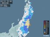 2011年07月08日03時35分頃発生した地震
