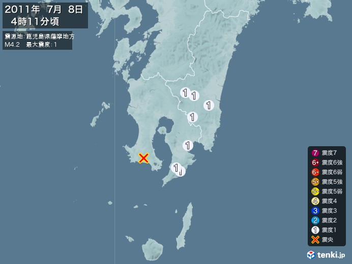 地震情報(2011年07月08日04時11分発生)