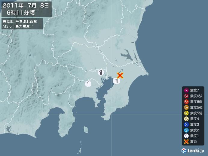 地震情報(2011年07月08日06時11分発生)