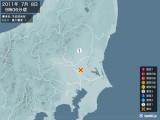 2011年07月08日09時06分頃発生した地震