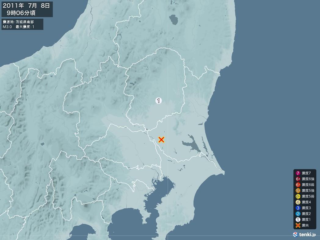 地震情報 2011年07月08日 09時06分頃発生 最大震度:1 震源地:茨城県南部(拡大画像)