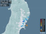 2011年07月08日11時43分頃発生した地震