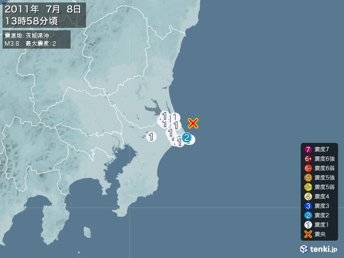 地震情報(2011年07月08日13時58分発生)