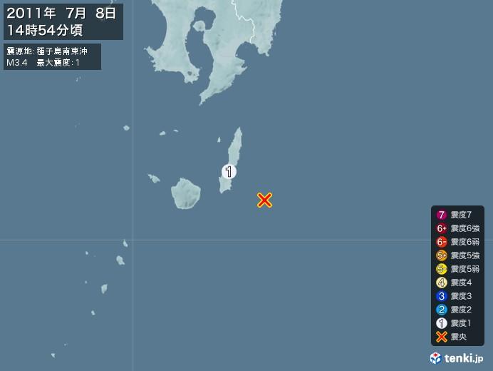 地震情報(2011年07月08日14時54分発生)