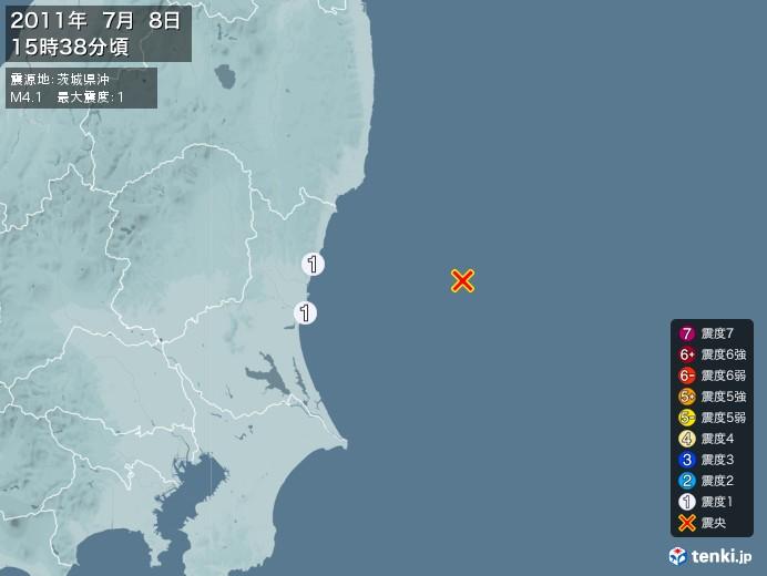 地震情報(2011年07月08日15時38分発生)