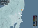 2011年07月08日15時49分頃発生した地震