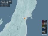 2011年07月08日19時08分頃発生した地震
