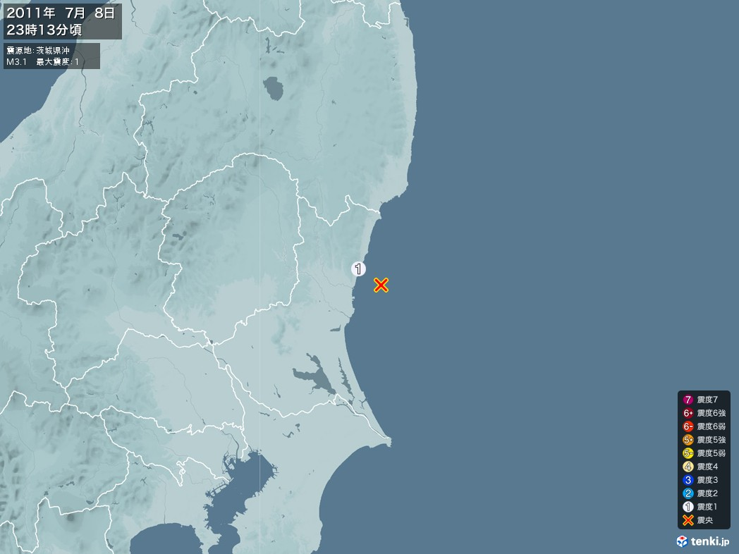 地震情報 2011年07月08日 23時13分頃発生 最大震度:1 震源地:茨城県沖(拡大画像)