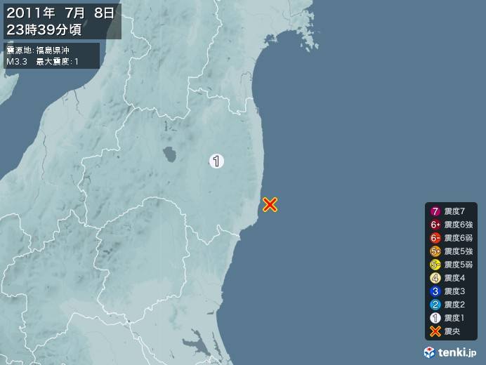 地震情報(2011年07月08日23時39分発生)
